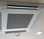 삼성 18평 무풍 천정형 냉난방기