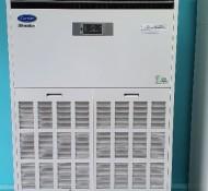 캐리어 80평 인버터 냉난방기