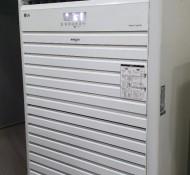엘지 60평 스탠드 인버터 냉난방기