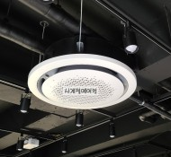 삼성 360 40평 천정형 냉난방기 (AC145KN4PBH5)