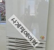 캐리어 40평 히트펌프 냉난방기(CX-505FXa)