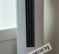 삼성 2in1 인버터 에어컨 (15평+6평)