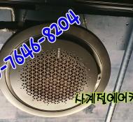 삼성 30평 천정형 냉난방기(360)